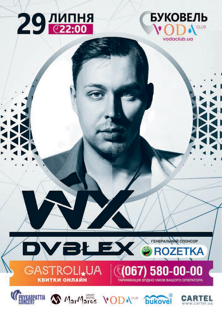 29 липня DVBLEX у VODA club