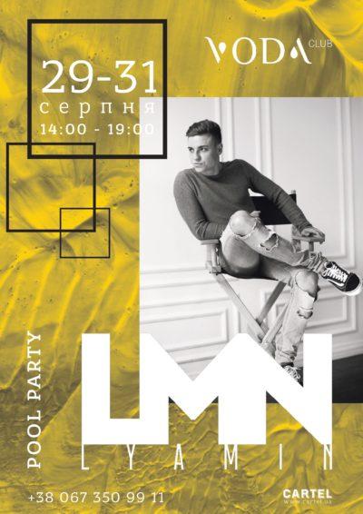 29-31 августа DJ Lyamin на Pool Parties в VODA club!